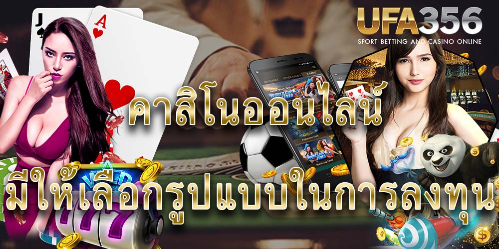 The Intermediate Guide to ทางเข้า ufabet